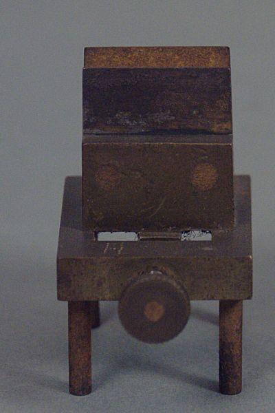 2007sum558